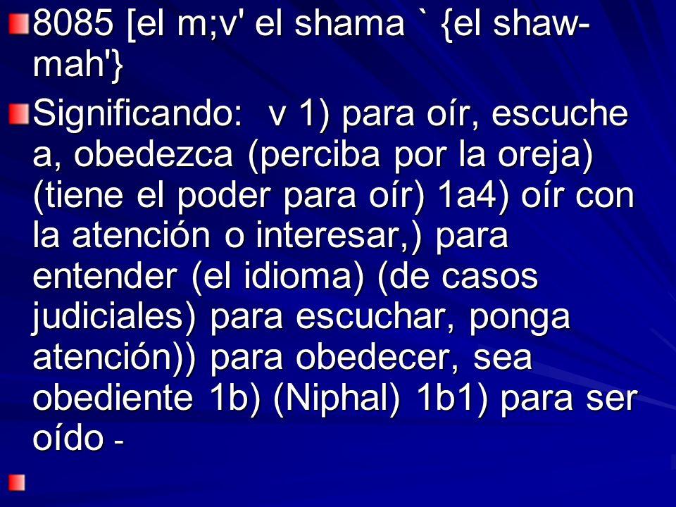 8085 [el m;v el shama ` {el shaw-mah }